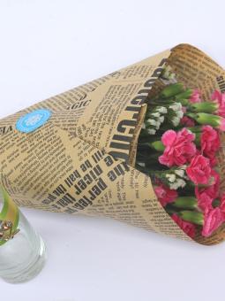 Gói hoa tiện lợi